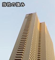 ビル管理・テナント管理のことなら総合施設管理